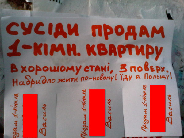 Жителям Киева дадут горячую воду до конца недели, - Гройсман - Цензор.НЕТ 5742