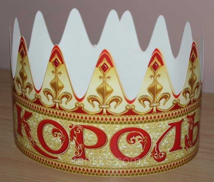 Открытка корона своими руками
